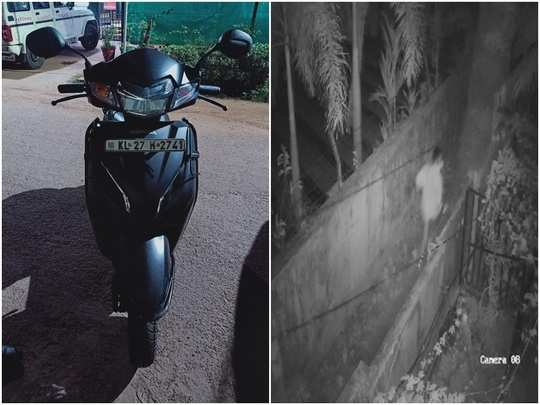 bike theft kottayam