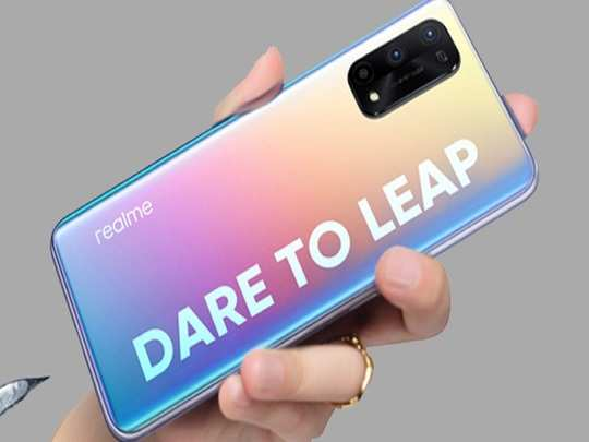 Realme Race Pro Realme X9 Pro Launch Specifications 4