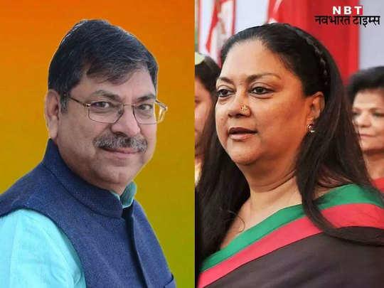 rajasthan bjp core committee may help power struggle in party vasundhara raje satish poonia