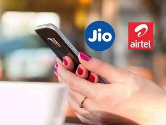 Airtel vs Reliance Jio