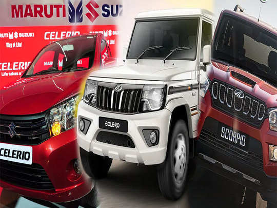 maruti suzuki to mahindra alturas g4 getting discount up to rs 3.06 lakh this month