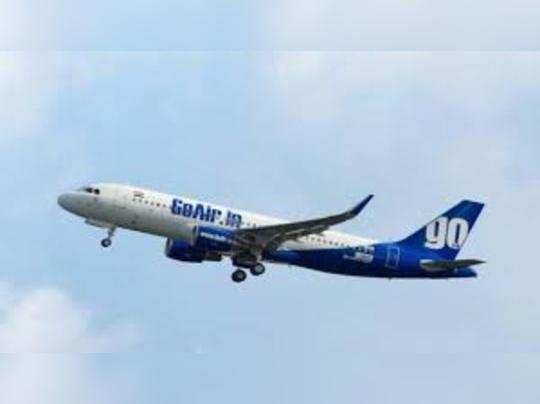 goair brings cheap offer than indigo and spicejet travel only in rs 859