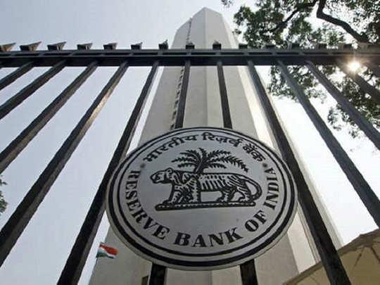 दहावी उत्तीर्णांसाठी सरकारी नोकरीची संधी; RBI मध्ये भरती