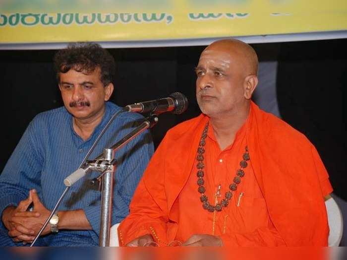 sanehalli swamiji