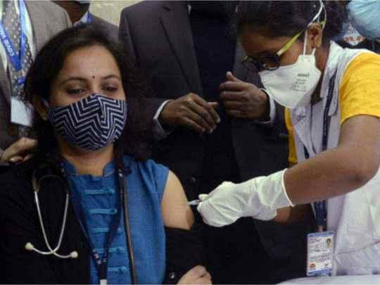 Vaccination-News
