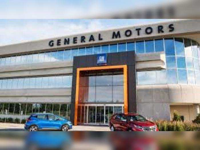 जनरल मोटर्स ने 2017 में ही भारत में कार बेचना बंद कर दिया था।