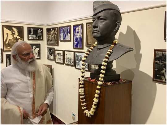 netaji subhash chandra bose 125th jayanti: pm narendra modi visits neta ji bhawan in kolkata, west bengal, see boses house, bed, photos
