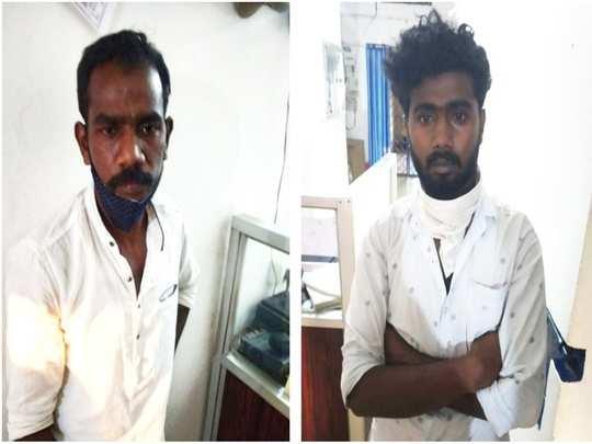 wayanad thief arrest