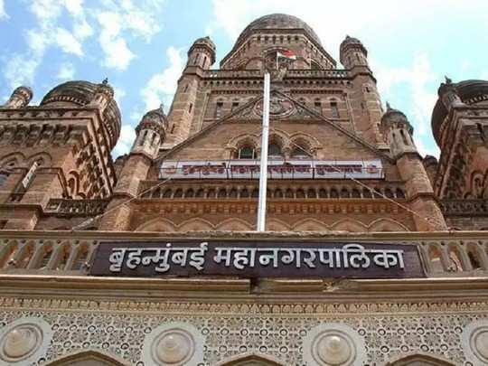 मुंबई महापालिकेचा शेअर बाजार मार्ग