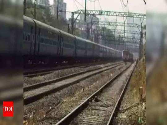 कोहरे से ट्रेन पौने चार घंटे तक लेट (File Photo)