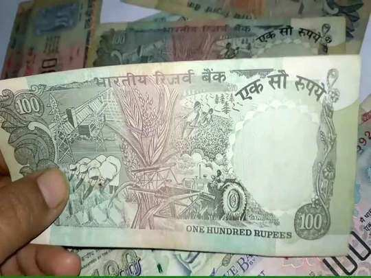 fact check: will the old notes of 100, 10 and 5 rupees be in circulation or not?