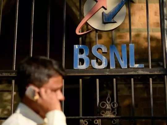 BSNL (2)