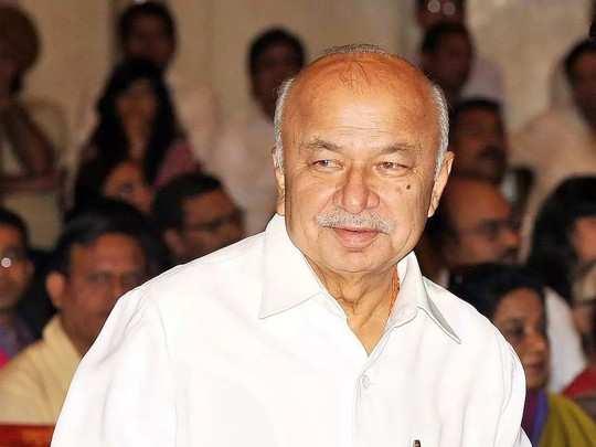 माजी मुख्यमंत्री सुशीलकुमार शिंदे
