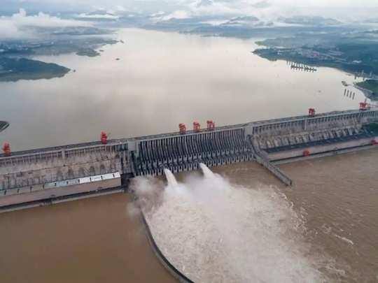China Dam 01