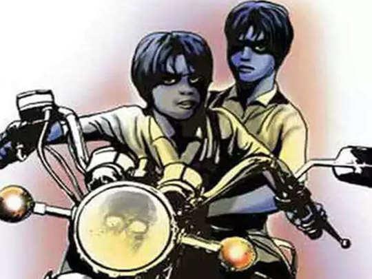 Delhi-Crime-News