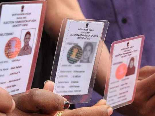 election commission voter id card download pdf online process explained in hindi