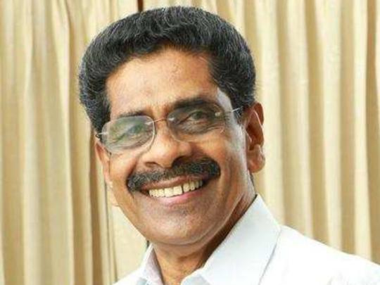 Mullappally Ramachandran
