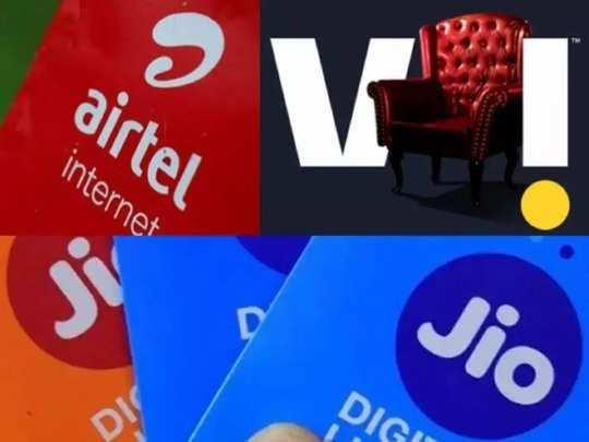 Airtel vs Jio vs Vodafone Idea