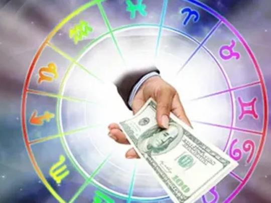 weekly money horoscope prediction 25 to 31 january