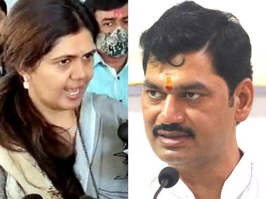 Pankaja Munde-Dhananjay Munde