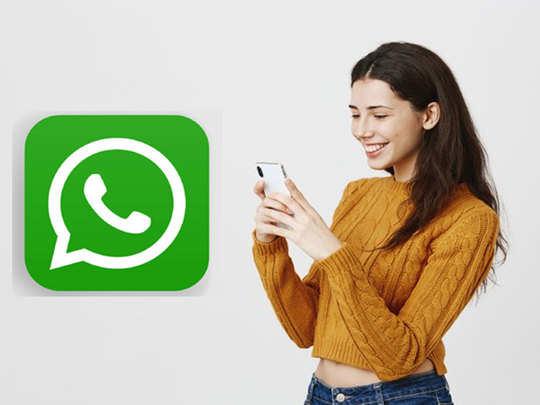 Tips and Tricks: बिना चैट खोले ऐसे पढ़ें Whatsapp मैसेज, ये कमाल की ट्रिक आएगी आपके काम