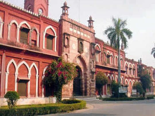 अलिगढ मुस्लिम विद्यापीठ प्रजासत्ताक दिनी साजरा करणार शतकमहोत्सव