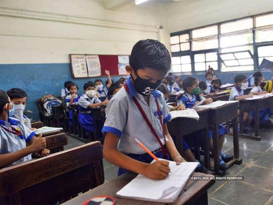 ठाणे ग्रामीणमधील शाळांची घंटा २७ जानेवारीपासून घणघणणार