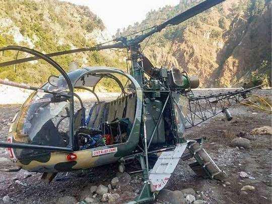 हेलिकॉप्टर क्रैश में एक पायलट शहीद