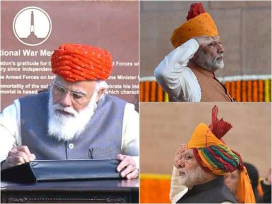 pm narendra modi look on 72nd republic day check out his turbans