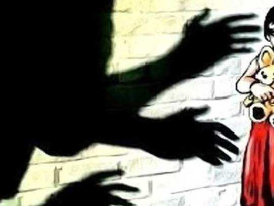 संतापजनक ! १३ वर्षीय मुलीवर शिक्षकाने केला बलात्कार