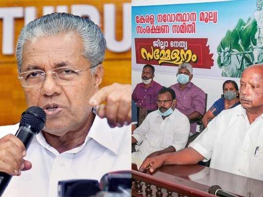 Pinarayi Vijayan Kerala Renaissance Committee