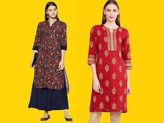 Kurti on Amazon : खरीदें लेटेस्ट फैशन की ये डिजाइनर Kurti, पाएं 66 % तक की भारी छूट