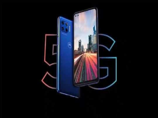 MOTO G 5G (4)
