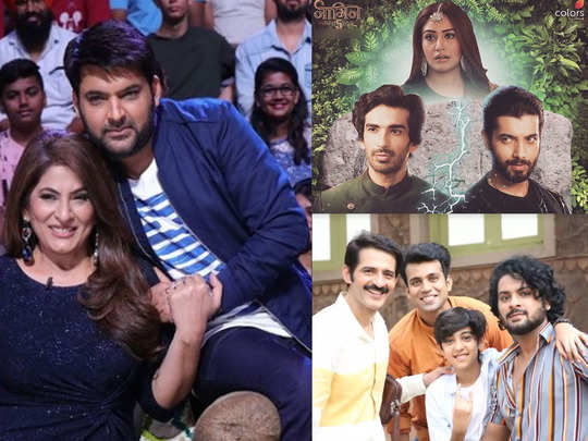the kapil sharma show to naagin 5 these 6 tv shows are set to go off air soon
