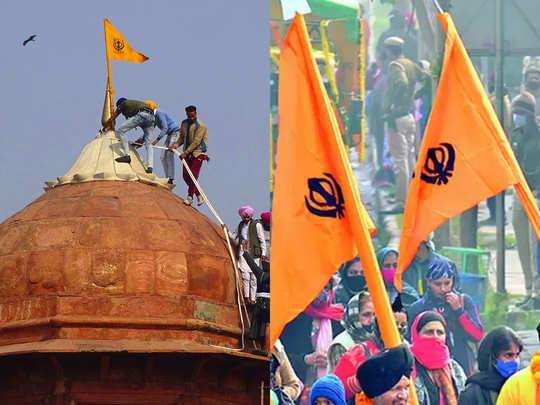Kisan Andolan: लाल किले पर फहराया गया निशान साहिब...जो गुरुद्वारों से लेकर सिख रेजीमेंट तक के लिए है पवित्र ध्वज