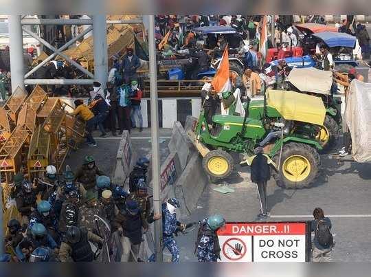 Farmer barricade