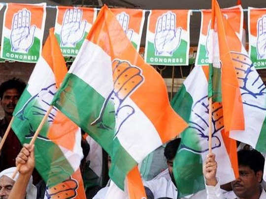 कांग्रेस का विरोध मार्च