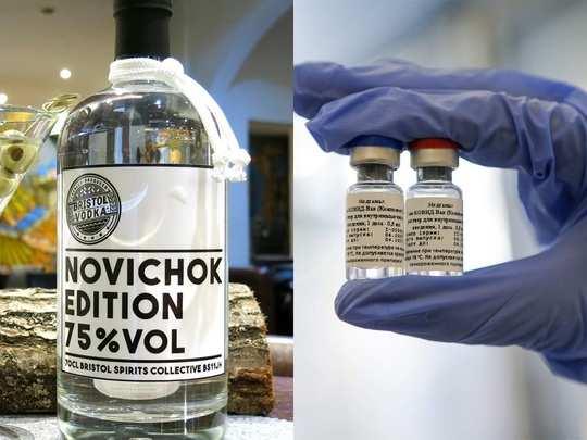 Navichook Vaccien 01