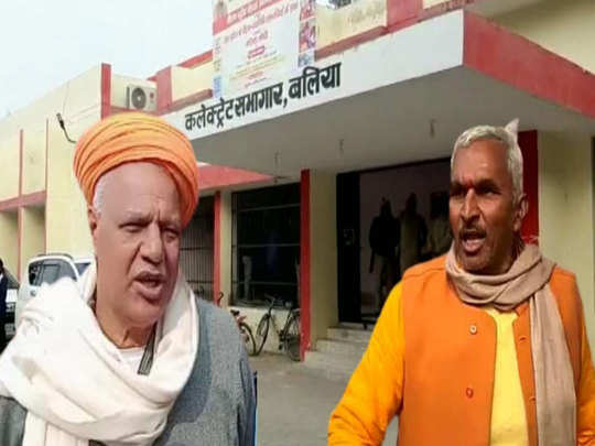 वीरेंद्र सिंह और सुरेंद्र सिंह आमने सामने