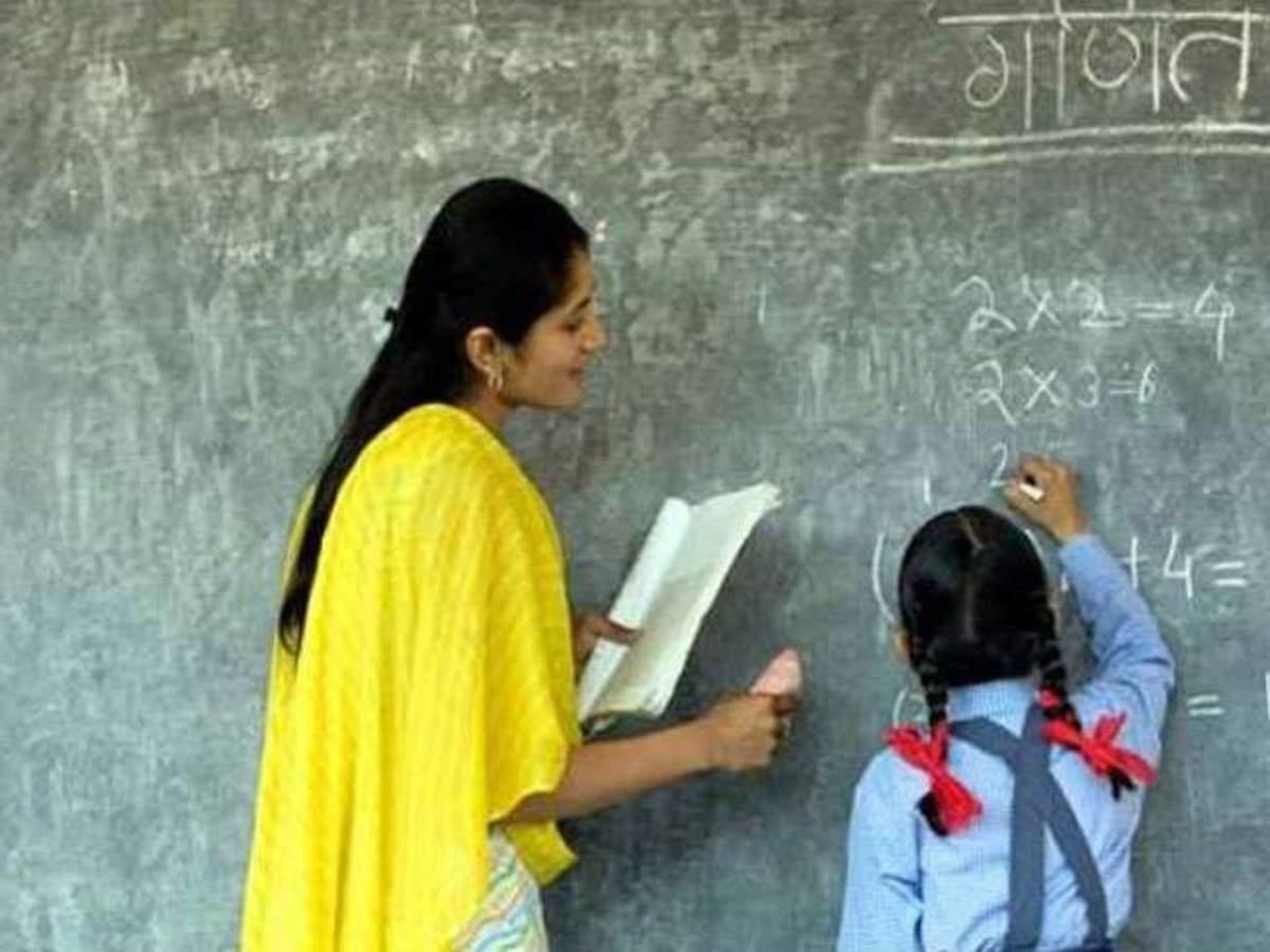 who do not upload their certificate on portal in bihar service of those  will be end : बिहार में नियोजित शिक्षकों के लिए सरकार का नया आदेश -  Navbharat Times