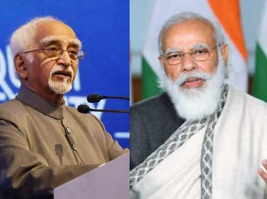 hamid ansari recalls his relationship with pm narendra modi in his autobiography