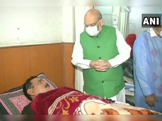 दिल्ली हिंसाचार : जखमी पोलिसांच्या भेटीसाठी गृहमंत्री रुग्णालयात