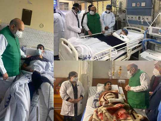 home minister amit shah meets injured policemen in sushrut trauma center and teerath ram hospital