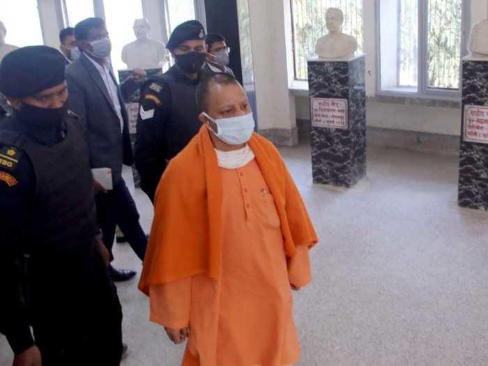 गोरखपुर दौरे पर सीएम योगी आदित्यनाथ