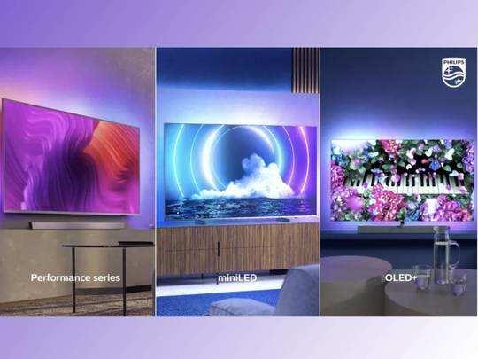 Philips ने पेश किए नए OLED और MiniLED TV, इन टेक्नोलॉजी से होंगे लैस