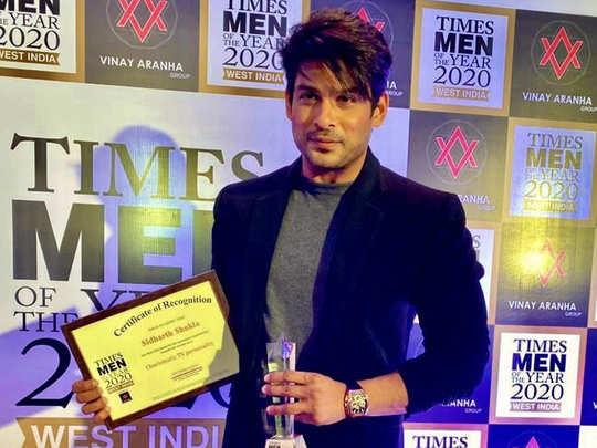 Sidharth Shukla has won Times Men of The Year 2020 award