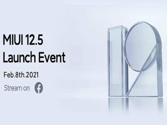 Xiaomi MIUI 12.5 Global Launch Mi 11 series Phones