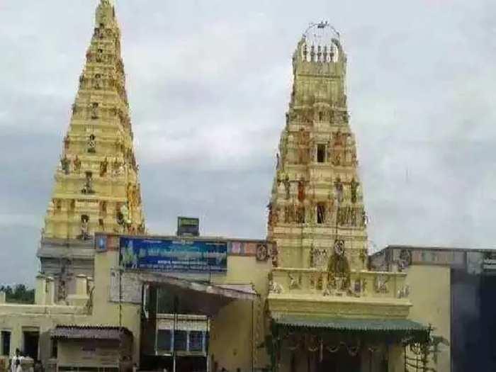 male mahadeshwara
