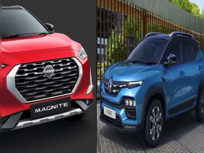 Renault Kiger और Nissan Magnite में कौन बनेगी आपके सपनों की कार, पढ़ें स्पेसिफिकेशन कम्पेरिजन