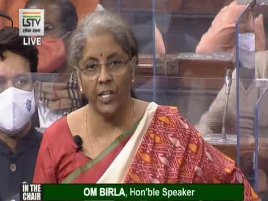 Aam Budget 2021 : बजट भाषण में वित्त मंत्री ने गिनाए केंद्र सरकार के ये काम, जानें क्या रहा खास